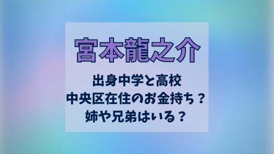 小松こうしん デビュー